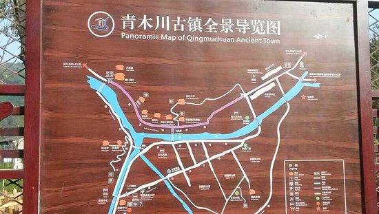 Ningqiang County Foto