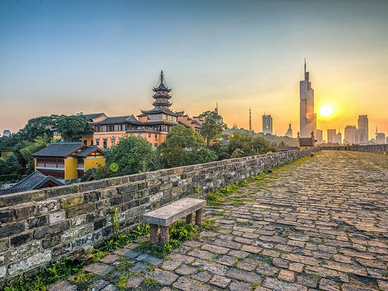 Jiangsu, China: Ming Dynasty Wall