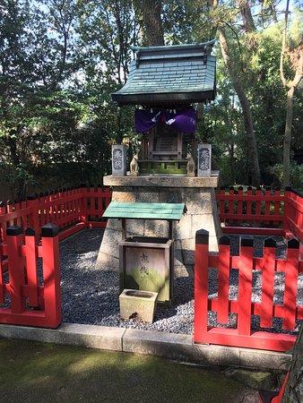 Nakazubansho Garden: photo6.jpg