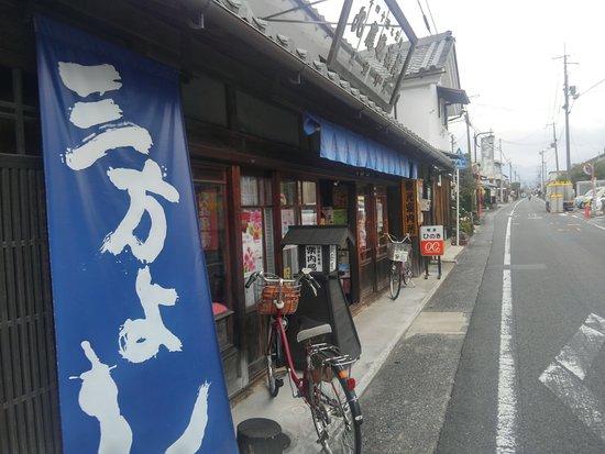 Hino-cho, Japan: KIMG0986_large.jpg