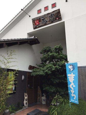Tsukumi, Japonia: 亀吉