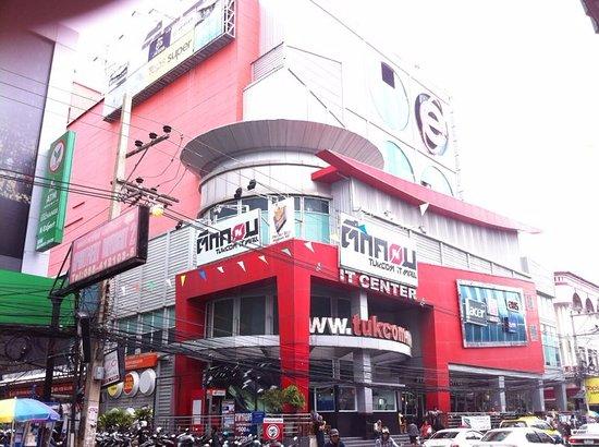 Bang Lamung, Thailand: TUKCOM PATTAYA MOBILE AND COMPUTER CENTER