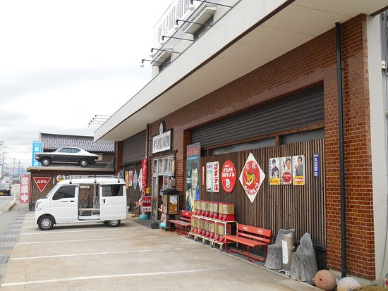Himi Showakan
