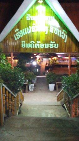 Pakse, Laos : Entrance