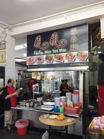 Fei Fei Wonton Mee (the original): photo0.jpg