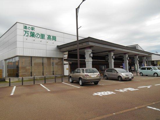 Michi-no-Eki Manyo no Sato Takaoka