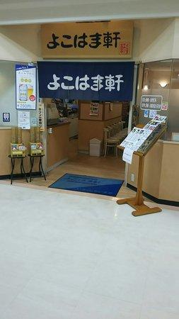 Yokohamaken