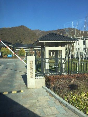 Wutai County, Chine : Zona de seguridad en la zona de entrada al hotel
