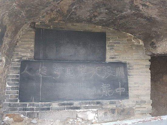 Luoyang, China: FB_IMG_1477395726546_large.jpg