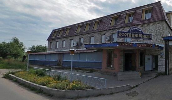 Hotel Complex Otdohni