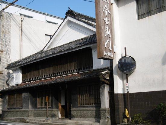 Imaizumi Uemon Gama