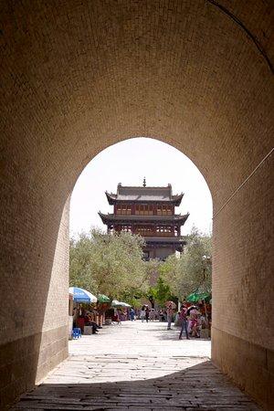 Jiayuguan, الصين: Jiayuguan Fortress