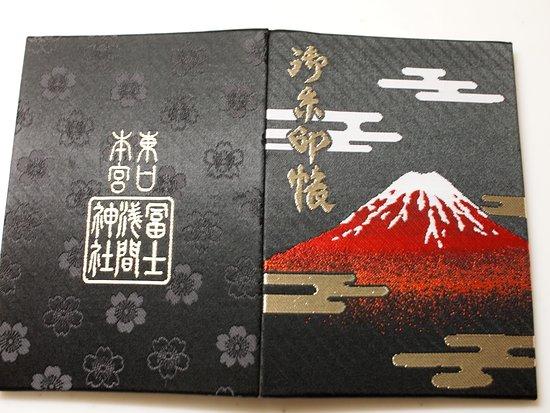 Oyama-cho, Japan: 黒いバックに赤富士の素敵な御朱印帳