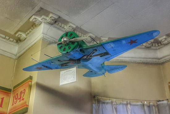 Central House-Museum of Aviation and Space