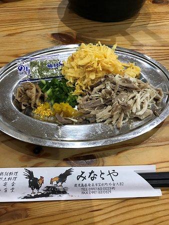 Amami, Japonia: 鶏飯の具