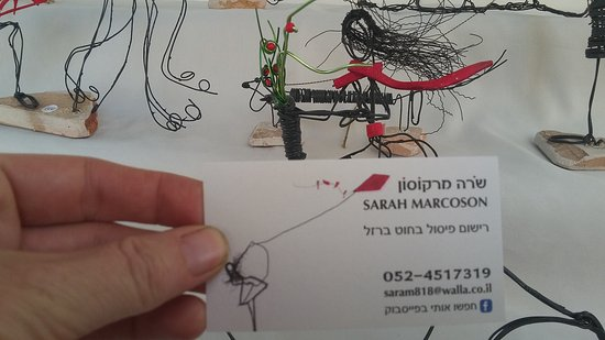 Nahalat Benyamin Visitors Center: i even took a pic of her biz card- art is all thin metal