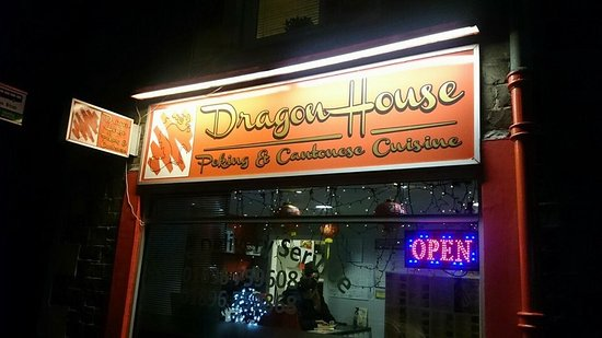 Galashiels, UK: Dragon House