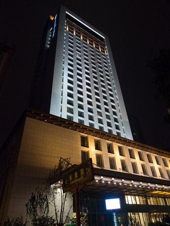 Kaiyuan Mingdu Hotel