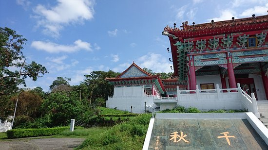 Meiluen Mountain Park : 花蓮忠烈祠中式建築