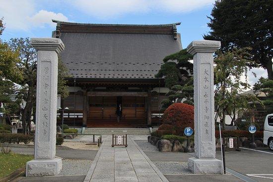 Tenkeiji Temple