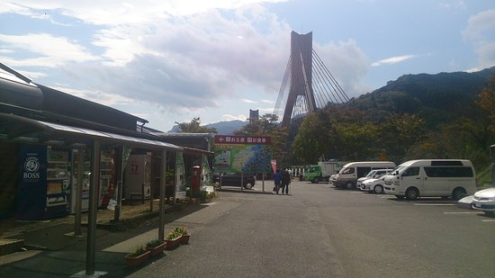 Saiki, Japan: DSC_4063_large.jpg