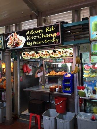 Noo Cheng Adam Road Prawn Noodle
