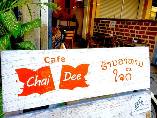 Cafe Chai Dee : カフェチャイディー