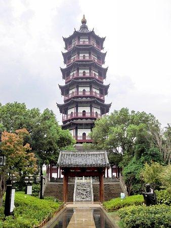 Nanchang, China: Shengjin Tower