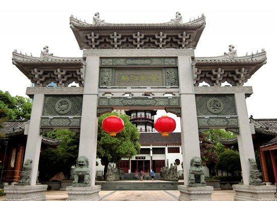 Nanchang, China: Shengjin Tower area