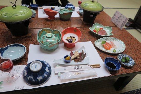 Ryokan Yakenoyu Foto