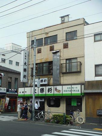 Foto de Suginami