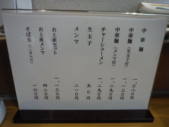 Suginami Foto