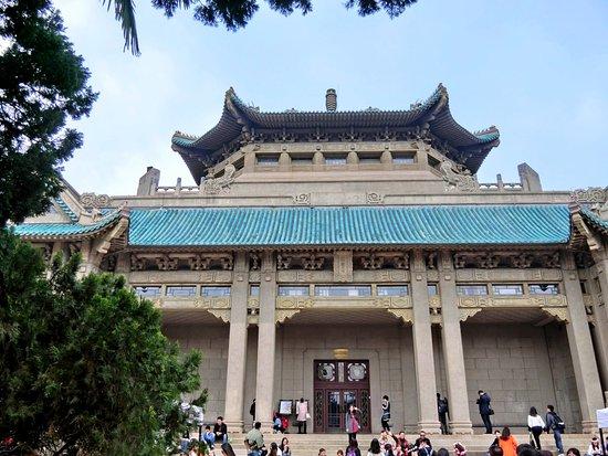 Wuhan University library - Изображение Wuhan University, Ухань ...