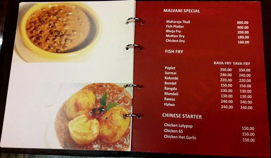 pot bhar menu card inside malvani dishes