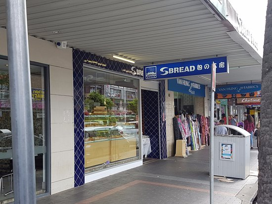 Cabramatta, أستراليا: Outside Signage