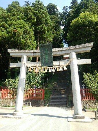 Shiogama, Jepang: DSC_0177_large.jpg