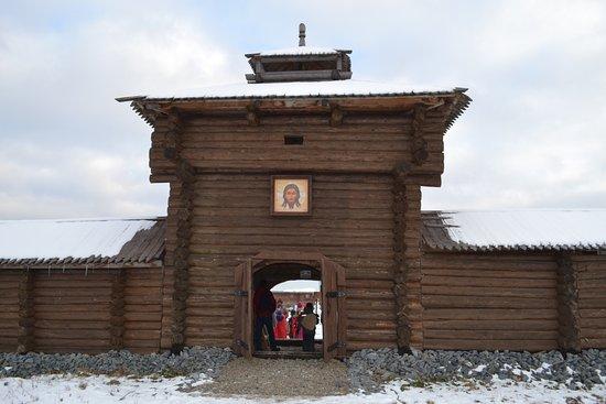 Cossack Fort