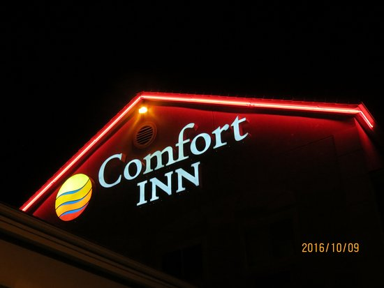 Comfort Inn Tucson: After dark