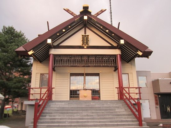 Shinkawa Kotai Shrine