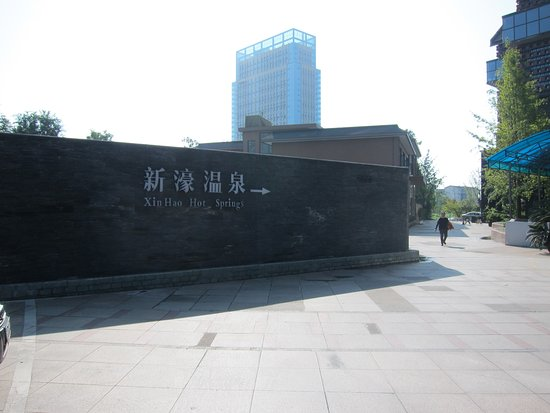 Фотография Дуцзянъянь