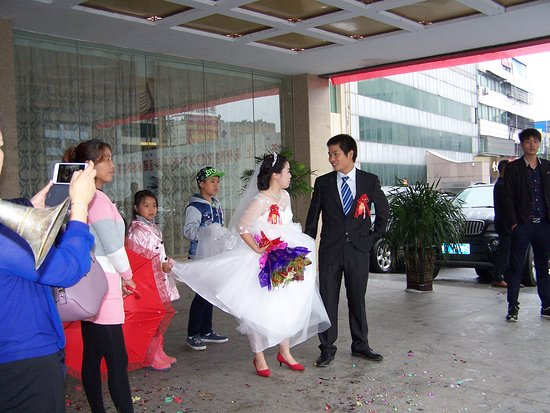 Huangchuan County, China: The newly married couple