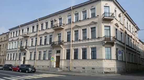 House of V.P. Orlov-Davydov