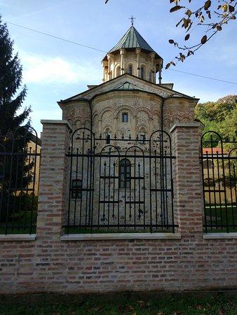 Staro Hopovo Monastery: храм