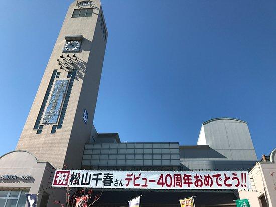 松山千春 (足寄町) - 評論 松山千春 Chiharu Matsuyama's Old House