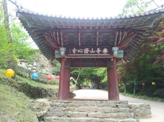 Gwangju-billede
