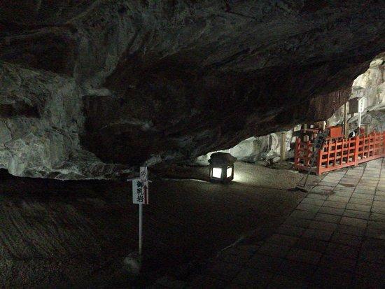 Nichinan, Jepang: 御乳岩