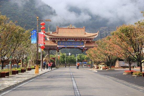 Luding County, China: photo5.jpg