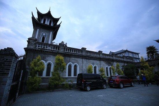 Luding County, China: photo2.jpg