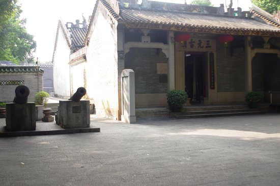 Sanyuanli People's Anti-British Martyr Memorial Hall: SanYuanLi Anti British Museum