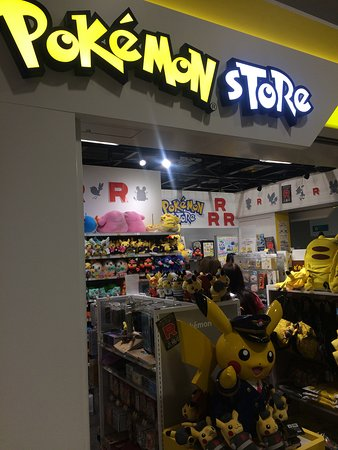 how to get to pokemon center osaka